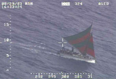 haitian boat